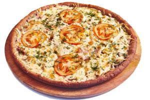"""Пицца """"Сицилия"""" малая"""